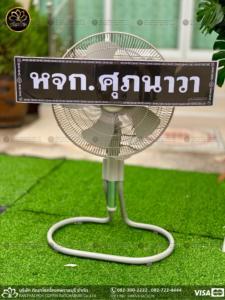wreath ratchaburi Watermarked8(2562-04-03-1950)