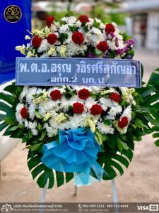 wreath ratchaburi Watermarked8(2562-04-05-1635)