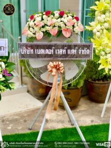 wreath ratchaburi Watermarked8(2562-04-08-1739)