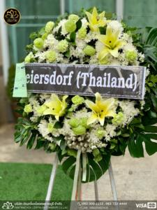 wreath ratchaburi Watermarked8(2562-04-16-2008)