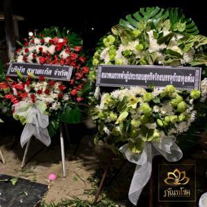 wreath ratchaburi Watermarked9(2562-02-14-2139)
