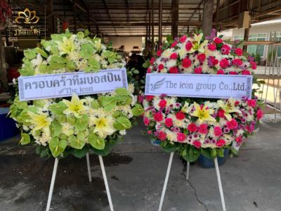wreath ratchaburi Watermarked9(2562-02-15-1651)