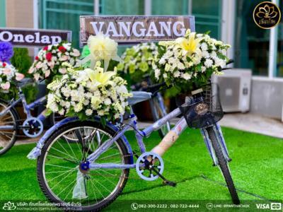wreath ratchaburi Watermarked9(2562-03-18-2049)