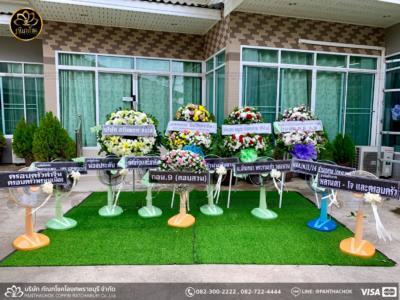 wreath ratchaburi Watermarked9(2562-04-07-1651)-2