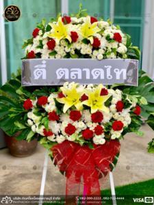 wreath ratchaburi Watermarked9(2562-04-08-1739)