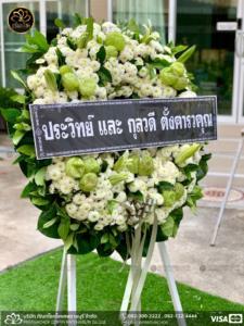 wreath ratchaburi Watermarked9(2562-04-11-0032)