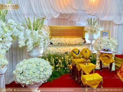 ดอกไม้งานศพ ดอกไม้หน้าหีบ ดอกไม้ประดับหน้าศพ จัดดอกไม้หน้าเมรุ