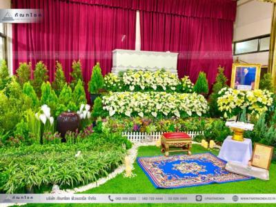 funeral-fw667B6F10-F132-4E35-A5BF-85E486BE0A73-(W)