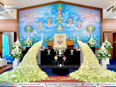 funeral-fwB3F1CFD9-E05C-486F-A98C-17D36F75E5B3-(W)